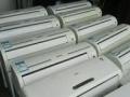 对外低价出售出租空调,冰箱,洗衣机,电视机等质量好,