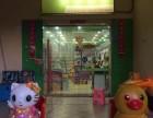 滨江帝景小区商铺 母婴用品店