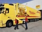 三河专业DHL国际快递三河DHL取件电话三河DHL国际速递