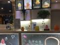 韩国雪花冰设备整套出售带技术和原料可直接开店