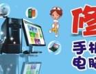 沈阳皇姑电脑维修丨皇姑回收二手电脑丨24小时电话