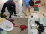 厕所 马桶 洗菜盆 地漏等管道疏通,修马桶,失物打捞