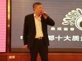 李云飞现任北京科协常委 海淀区政协常委莅临无忧酒业指导工作