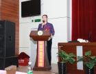 北京全国十大知名针灸培训班,传统师带徒针灸培训班