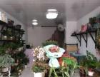 海沧区万科城三期浪漫之屋植物花店转让出租