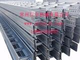 镀锌线槽市场厂家,优质电缆线槽供应直销,可定制