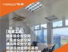 顺德北滘新城交通便利环境舒适的写字楼