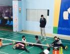 好运羽毛球培训中心