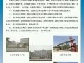 2016年临汾高级技工学校招生