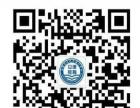 华中科技大学2017秋成人本科、大专学历班招生