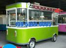 选靠谱的电动四轮餐车就到吉光祥机械设备_辽宁美食车面议