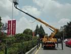 云南省内各地州高速桥检车高空车租赁(图)