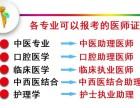 山东青岛2020中医专长医师资格证用途详细介绍