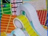 印刷厂定做 彩色牛皮纸不干胶标牌贴纸 商品品牌价格不干胶标签