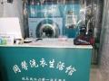 洗衣店承接团体洗衣订单