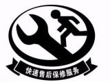 海尔服务 北京海尔中央空调不制冷 各中心 服务维修联系多少