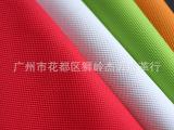 厂家直销皮料PVC皮革磨砂手机套人造革编织草席纹9118 金石丝