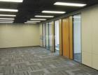 南门长安国际金融中心 高端教育留学外企办事处等