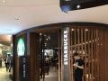 太古汇 一楼星巴克咖啡店 带租约售月收租50000