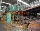 南宁废旧工厂设备回收-废旧电缆电线回收-废旧金属物资设备回收