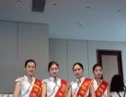 南宁庆典礼仪公司