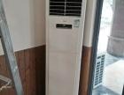 镇江二手空调出售柜机 挂机 吸顶机