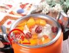 保山压锅菜加盟最新餐饮项目菜品多口味全半价加盟