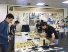 深圳绘画书法培训