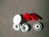 塑料四合扣(图)