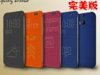 HTC M8手机套One M8智能立显保护套官方版原装皮套手机壳工厂现货
