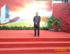 徐子元中国中央电视台网络电台风水大师徐子元老师嘉宾访谈