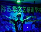 吴忠哪里专业培训唱歌音乐酒吧歌手DJ打碟MC喊麦培训学