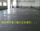 济南金刚砂耐磨材料厂家每吨销售多少钱