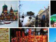 走进东北童话世界-哈尔滨-雪乡穿越-长白山-吉林雾凇7天自助游