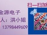 美国气体surfynol 440非离子表面活性剂