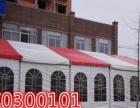 衡阳婚庆用的篷房户外高端婚礼设备红色白色欧式篷房