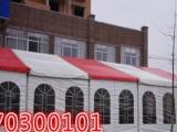 鄂州庆典展览开业活动篷房新品发布篷房