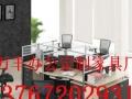 定制办公桌、会议桌、工位隔断、文件柜、电脑桌等