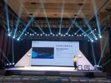 广东广州会议服务活动策划搭建制作灯光音响LED