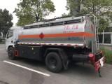 转让带手续8吨油罐车全国可异地审车