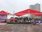 南昌欣艺 灯光音响 活动设备租赁 专注各种婚庆会展服务厂家