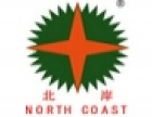 北岸润滑油加盟