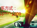 太平车险(快速办理)交强险【多重优惠】380元