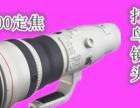 佳能6D/5DSR入门级单反搭配超广角16-35大惠