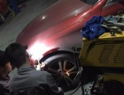 汽车维修保养专业维修汽车自动变速箱、价格实惠、