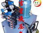大中小型液压机及液压设备维修改造,设计制造