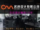 哈尔滨三维动画制作 动画修改 后期剪辑