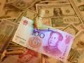 芜湖信用贷款 个人小额贷款 急用钱凭身份证贷款当天放款
