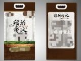 大米手提袋,大米包装