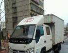 集装箱货车配货出租